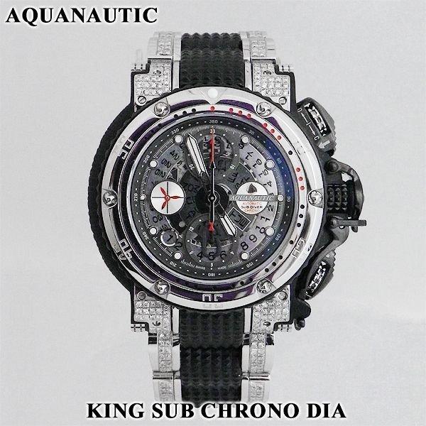 画像1: アクアノウティック  ダイヤ キングサブクロノ スカルトンI ダイヤモンド