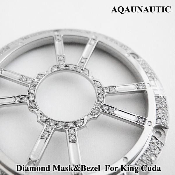 画像4: アクアノウティック  ダイヤマスク キングクーダ用 交換用 ダイヤモンド ベゼル
