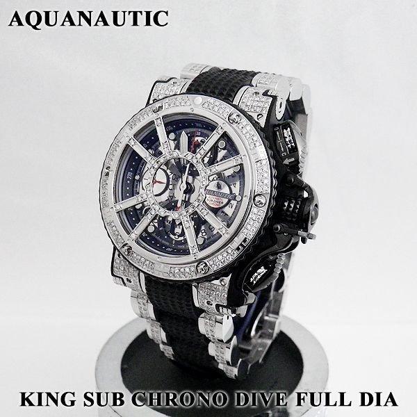 画像2: アクアノウティック  ダイヤ キングサブクロノ スケルトン フルダイヤモンド