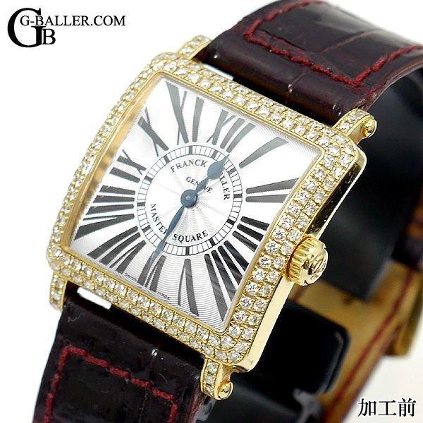 フランクミュラー時計のアフターダイヤならお任せ下さい。
