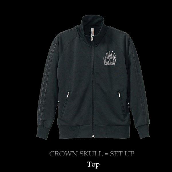 画像2: メンズセットアップ クラウン・スカル スワロG-BALLER CROWN SKULL Set Up