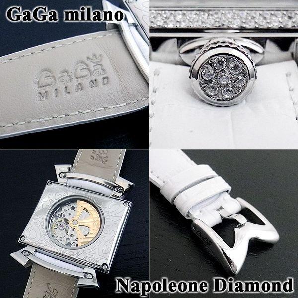 画像4: ガガミラノ 時計 ナポレオーネ 48mm ダイヤ GaGa MILANO 正規品