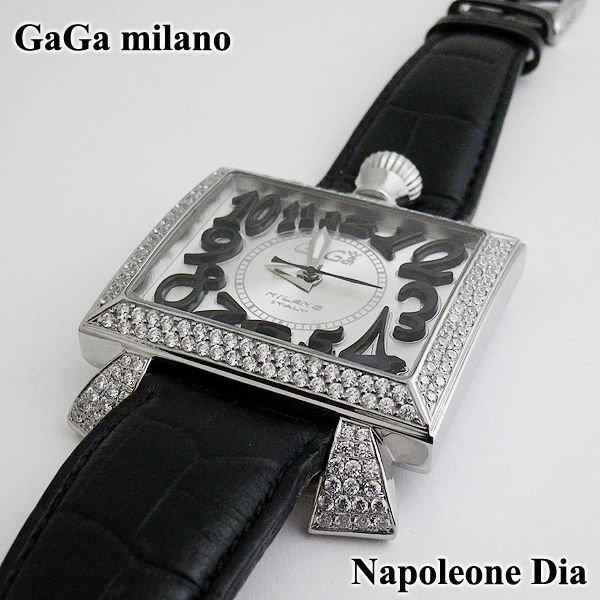 画像3: ガガミラノ ナポレオーネ 48mm ダイヤ GaGa milano 時計
