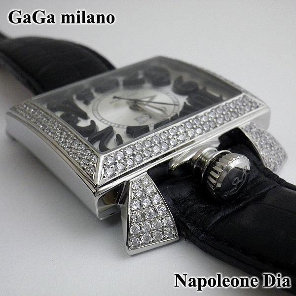 画像4: ガガ ナポレオーネ アフターダイヤ 48mm ダイヤモンド