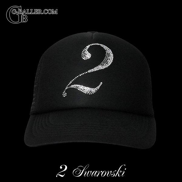 スワロフスキーCAP ナンバー2
