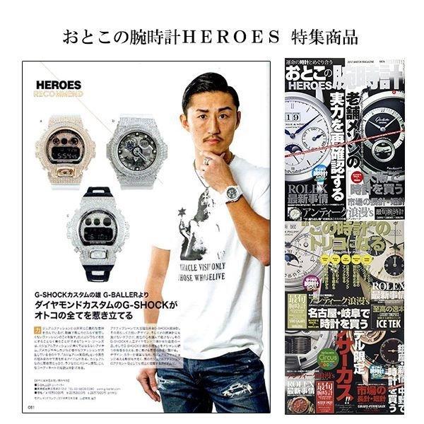 雑誌掲載商品 おとこの腕時計HEROES