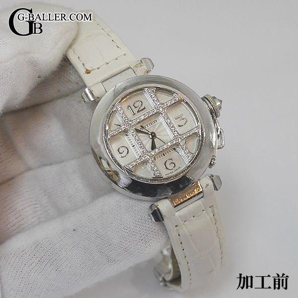 パシャグリッドダイヤ時計の修理はお任せ下さい。