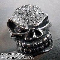 スターリンギア スリックスター パンチャーリング ダイヤ スカル ダイヤモンド カスタム