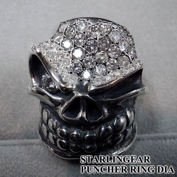 画像2: スターリンギア スリックスター パンチャーリング ダイヤ スカル ダイヤモンド カスタム