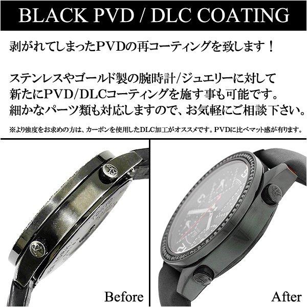 画像2: カルティエ ロードスター ブラックPVD加工/DLCコーティング