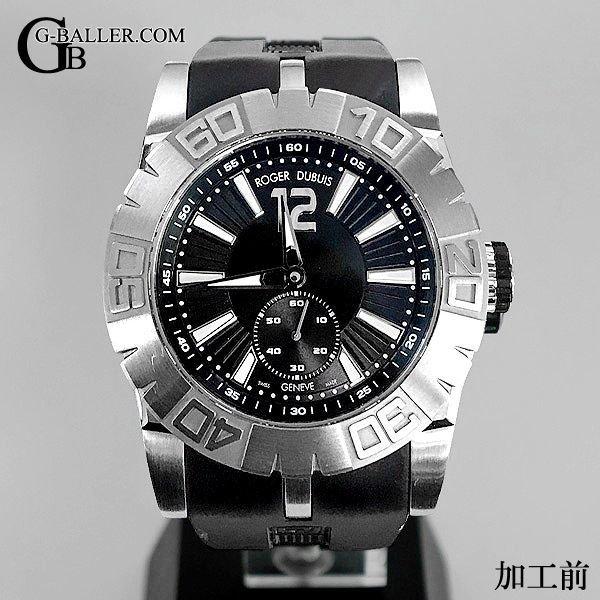 ロジェ・デュブイ時計のアフターダイヤ専門店