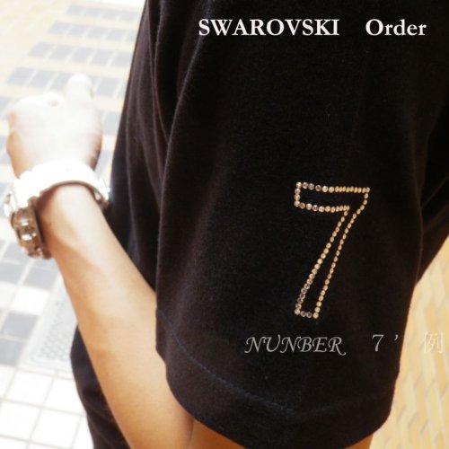 他の写真1: スワロTシャツ 数字 オーダー スワロフスキー オーダーメイド