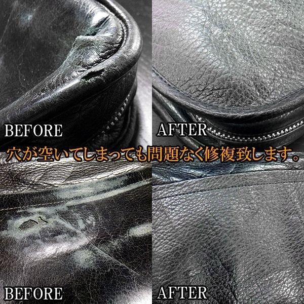 画像3: 本革 レザー バッグ 財布 カバン 修理 修復 リペア リフォーム 新品同様に生まれ変わります!