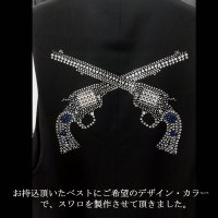スワロ カスタムウェア オーダメイド ベスト(ロアー拳銃)