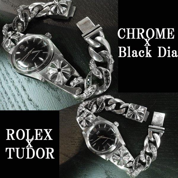 画像1: TUDOR ウオッチバンド/ROLEX クロムハーツ ウォッチバンド  ダイヤカスタム