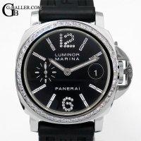 パネライアフターダイヤ ルミノールマリーナ 40mm PANERAI時計