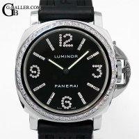 パネライアフターダイヤ ルミノールマリーナ 44mm PANERAI時計