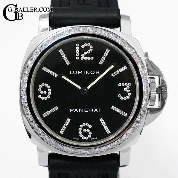 ルミノールマリーナ44mm ダイヤモンドコレクション
