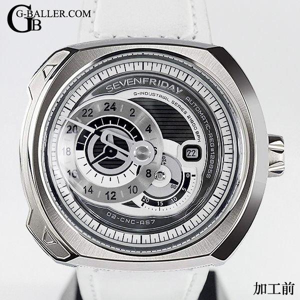 セブンフライデー時計のアフターダイヤはお任せ下さい。