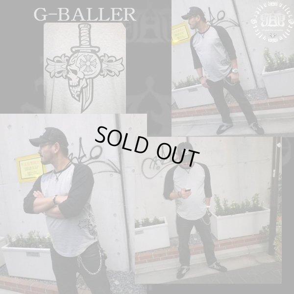 画像4: G-BALLER クロスダガーINスカル ラグラン ロングTシャツ