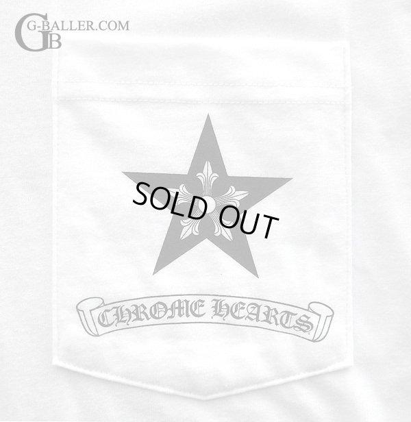 画像2: クロムハーツ スター Tシャツ 白 正規品