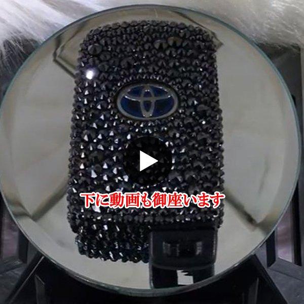 トヨタ スマートキー デコカスタム ブラック動画