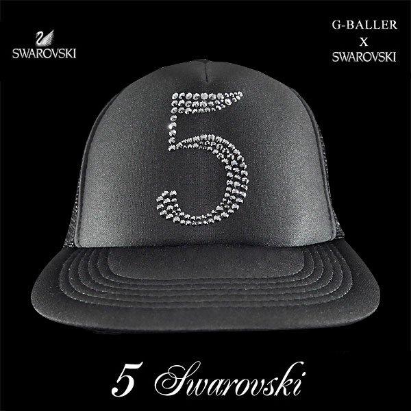 スワロフスキーCAP