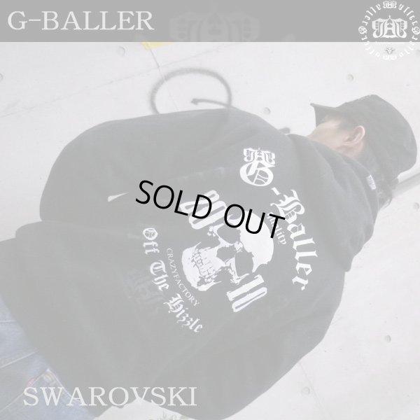 画像1: G-BALLER OFFICE  Original Gb Skull CROWN hood/ スカル クラウン クロムリング パーカー フード