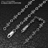 クロムハーツ タイニーE CHプラス ネックレス サイズ直し/留具交換/新品仕上/いぶし加工