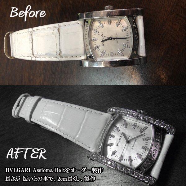 画像2: 時計 革 ベルト 交換 オーダーメイド製作 アショーマ