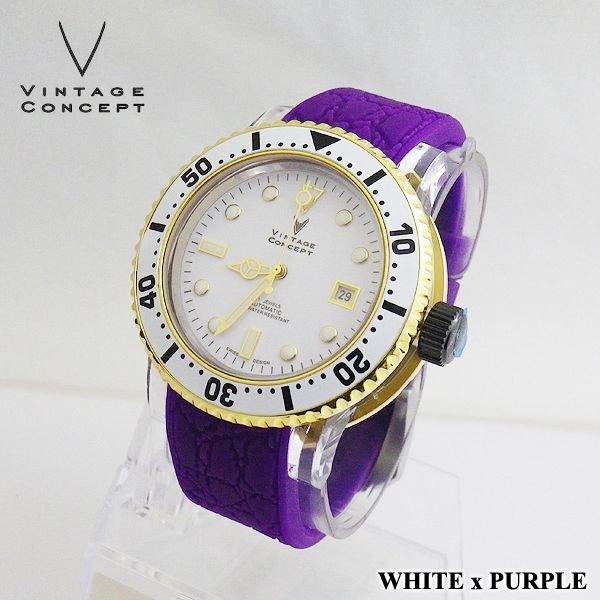 画像2: VINTAGE CONCEPT ヴィンテージコンセプト 腕時計 V3AL ホワイト x パープル