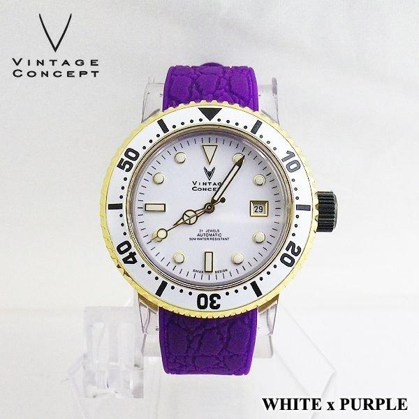 画像1: VINTAGE CONCEPT ヴィンテージコンセプト 腕時計 V3AL ホワイト x パープル