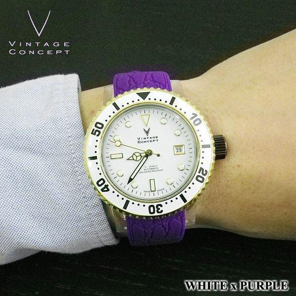 画像3: VINTAGE CONCEPT ヴィンテージコンセプト 腕時計 V3AL ホワイト x パープル