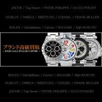 時計 買取 東京 専門店 ブランド時計を高価買取致します!!