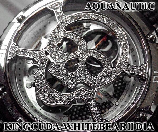 画像3: アクアノウティック  キングクーダ ホワイトベア2 スカル ダイヤマスク