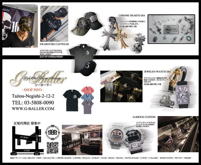 おとこのブランドHEROES2014年1月号に掲載がされている商品をご紹介!クロムハーツ・フレッド・アクアノウティック・ガガミラノ・フランクミュラー等のブランドアイテムが数多くございます。