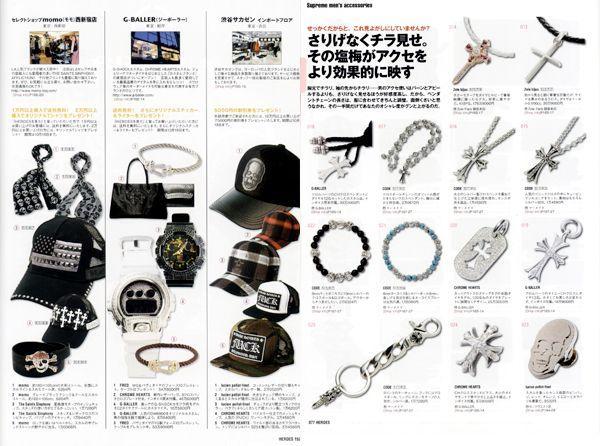 クロムハーツダイヤ製品も多数ございます!