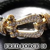 人気のFREDフォース10ブレスレット ダイヤパヴェをご紹介。