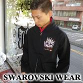 スワロTシャツやジャケットは全て手付けで加工をしておりますので、本物のスワロフスキーウェアをお楽しみいただけます。