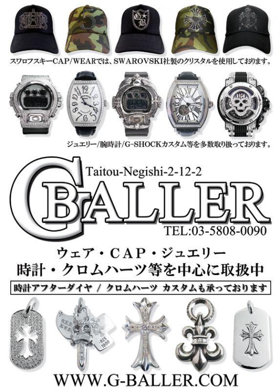 おとこのブランド7月号掲載ブランドG-BALLER