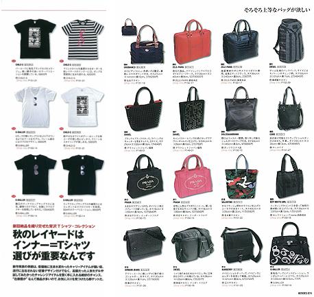 バッグスワロやサングラスTシャツも特集されております。