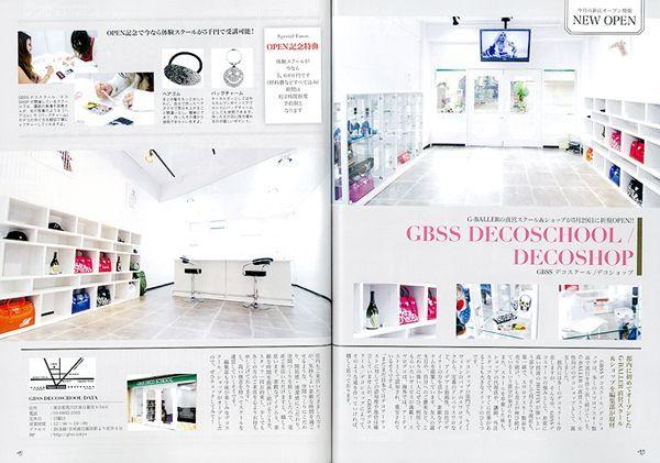 スワロデコショップ、デコスクール 東京GBSSの取材ページとなります。