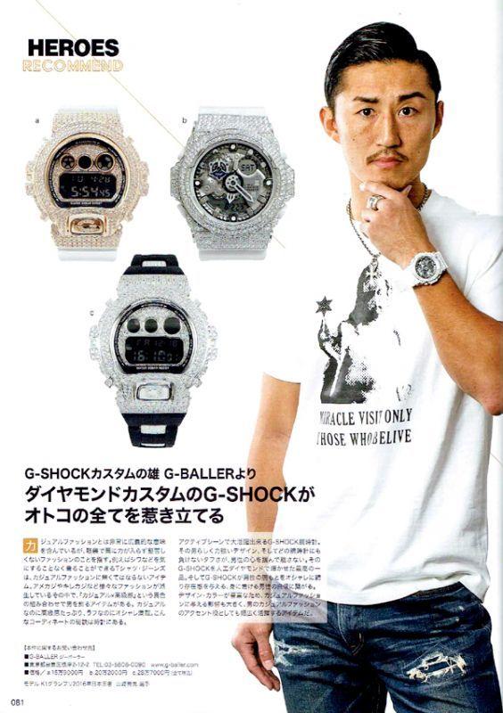 おとこの腕時計ヒーローズ 2017年4月号 山崎秀晃選手 モデル着用