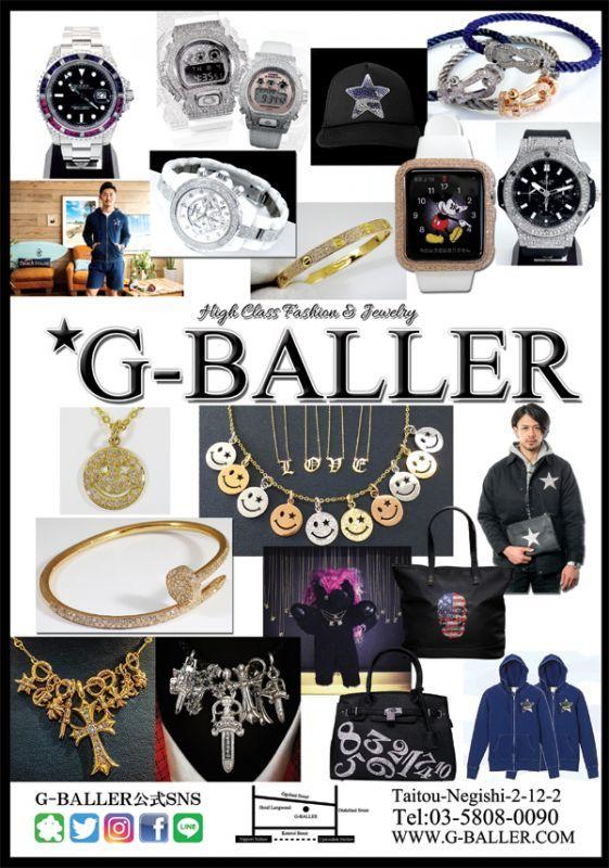 ブランドヒーローズ2017年9月号掲載ブランド G-BALLER