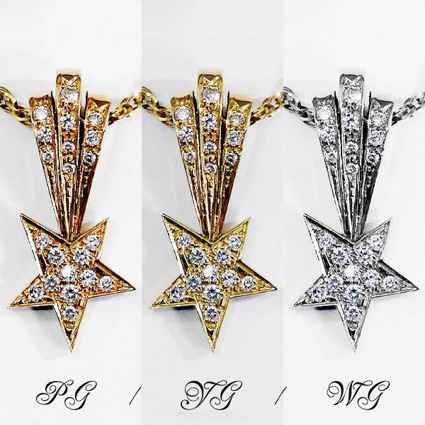K18 スターネックレス ダイヤンモンド