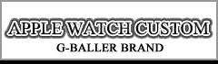 apple watch 2 | アップルウォッチ2へダイヤモンドをカスタムするアップルウォッチダイヤをご紹介。 border=