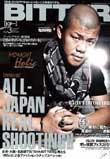 亀田弘毅が表紙の人気ファッション雑誌BITTER VOL3に特集が組まれたG-BALLERを御紹介致します。