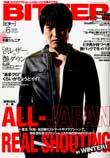 千原ジュニアが表紙の人気ファッション雑誌BITTER VOL6に特集が組まれたG-BALLERを御紹介致します。