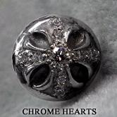 クロムハーツのクロスボールにダイヤをパヴェセッティング致しました。