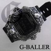 G-SHOCKカスタムに、天然ダイヤモンドを使用したラグジュアリーな逸品